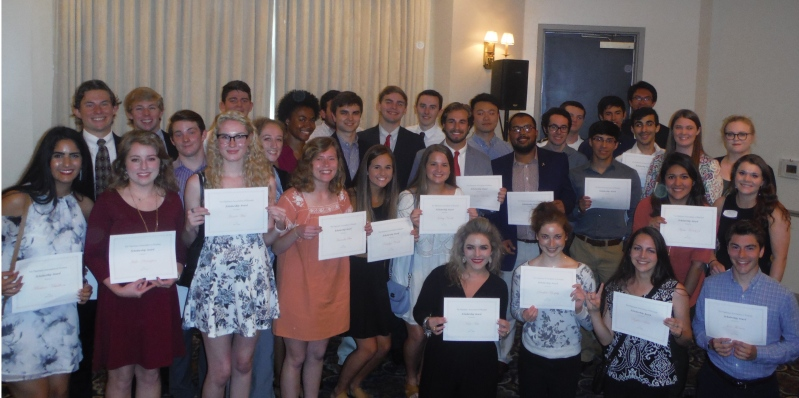 Houston Pipeliners 2017 Scholarship Recipients